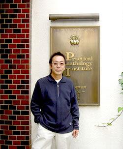 西川洋二先生