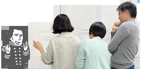 横浜市民によるインプラント地元トーク