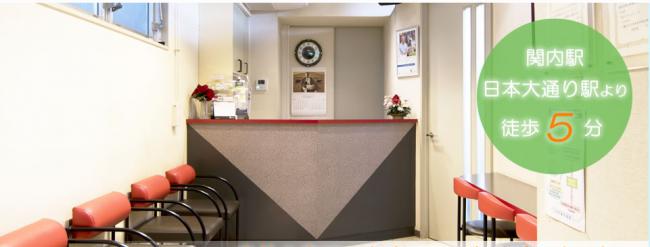 イケダ歯科医院公式HPの画像