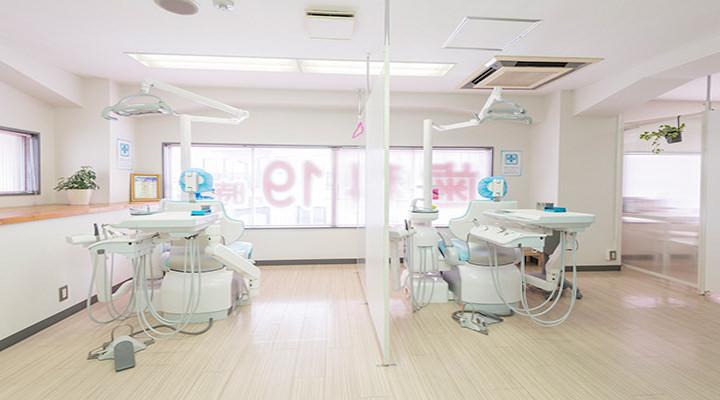 フジ眼科・歯科クリニック画像3