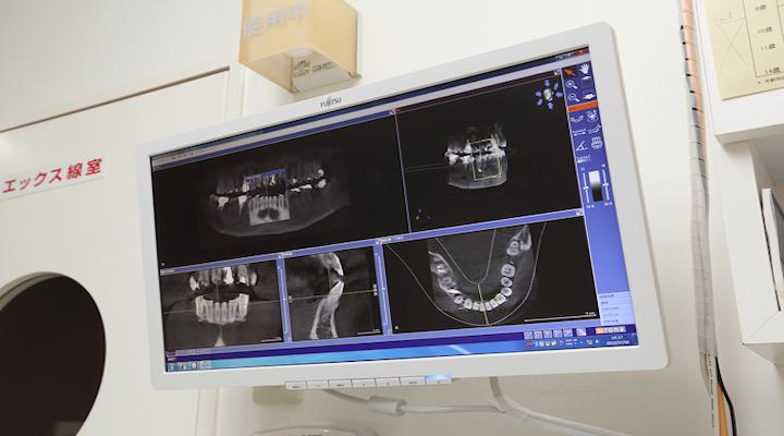 やまざき歯科クリニック画像2