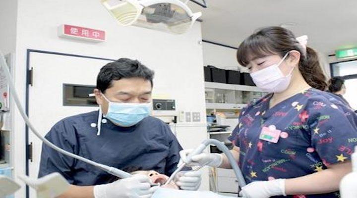 あらや歯科医院 画像